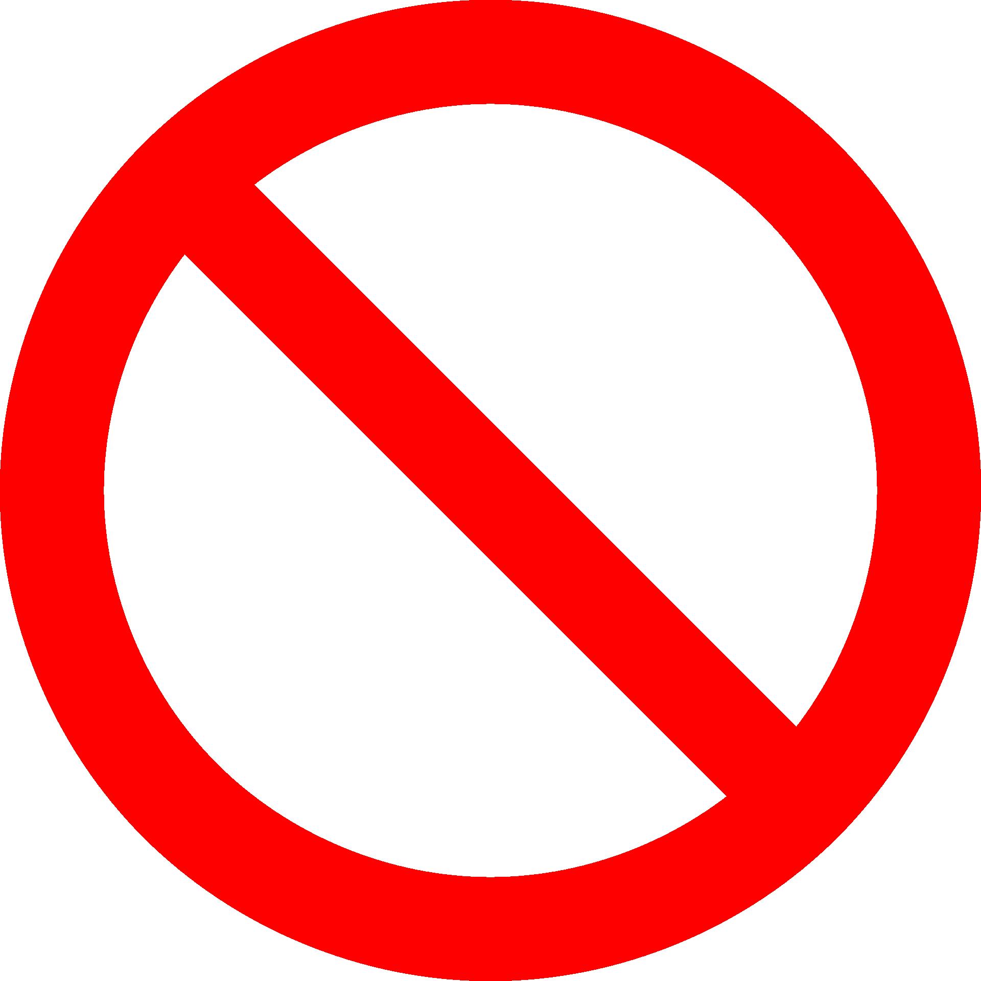 Картинки с надписей запрещено, открыток